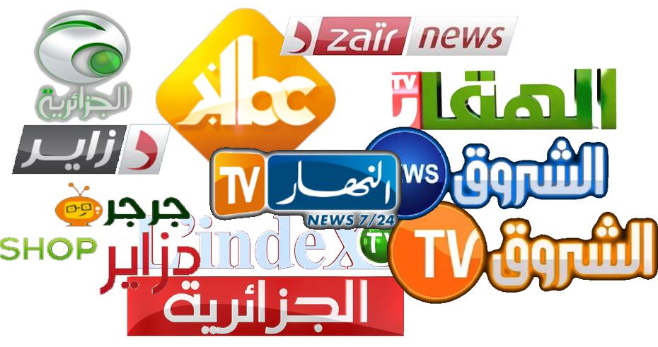Photo of المديرية العامة للضرائب: القنوات التلفزيونية الخاصة لا تدفع الضرائب