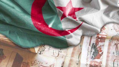 Photo of الأزمة كفرصة للتحول:خطة تحول إقتصادي للجزائر