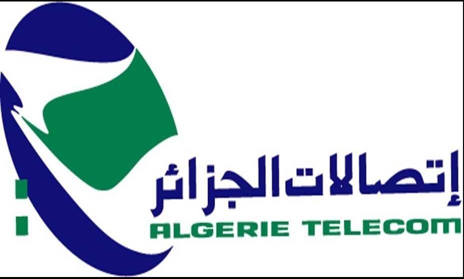 Photo of أصحابها يلجؤون إلى الحجب الذاتي: اتصالات الجزائر تنفي حجب أي موقع إخباري