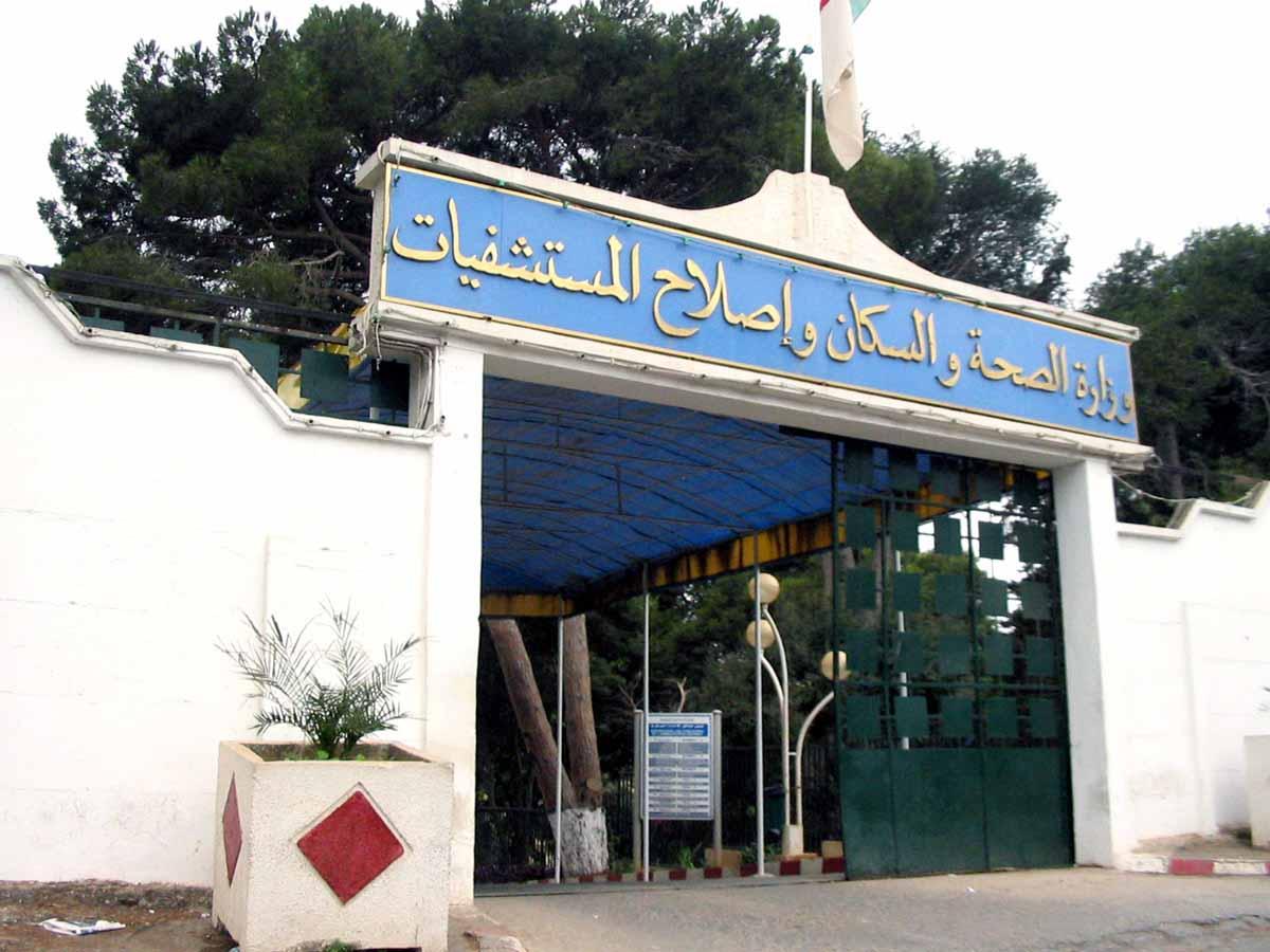 Photo of مشاريع توأمة بين المستشفيات الجزائرية والتركية