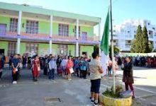 Photo of عطلة خاصة لتلاميذ المدارس بمناسبة 1 نوفمبر