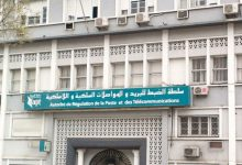Photo of سلطة الضبط تنذر متعاملي الهاتف النقال