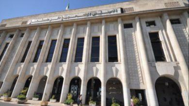 Photo of برنامج اليوم الثاني من الحملة الانتخابية لتشريعيات 12 جوان