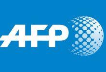 Photo of وكالة الأنباء الفرنسية تواصل تحاملها وتشن حربا بالوكالة على الجزائر