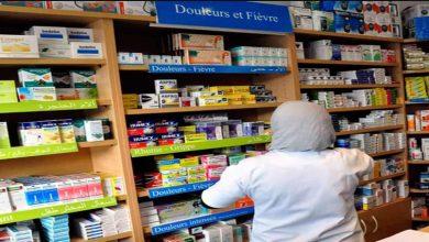 Photo of تنصيب لجنة إعداد القائمة الوطنية للأدوية الأساسية