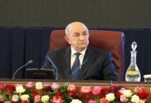 Photo of الرئيس تبون: الجزائر بحاجة إلى مزيد من الجهد للتصدي لحروب الجيل الرابع الهادفة للنيل من بلادنا