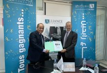 Photo of أليانس للتأمينات تبرم عقد شراكة مع الجمعية الوطنية للتجار والحرفيين