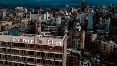 Photo of ظلام دامس في لبنان بعد توقف محطتين للطاقة بسبب الحصار الأمريكي ومنع وصول الوقود