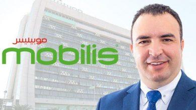 Photo of مدير عام جديد لمؤسسة موبيليس